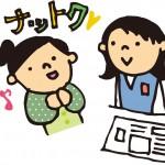 イオンスマホが【5分】でわかる記事~口コミ・料金・費用~