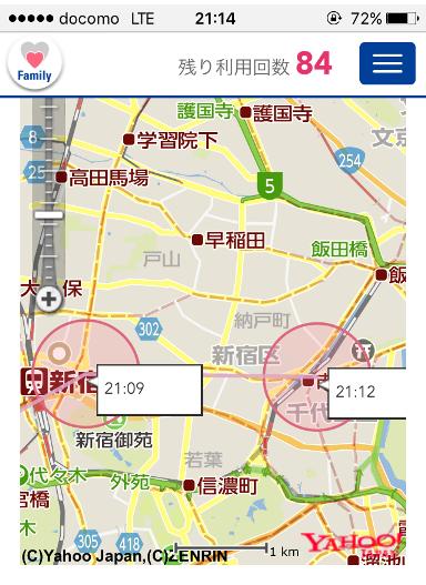 TONE GPS