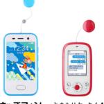 ソフトバンクのキッズ携帯 みまもりケータイ4の評価と料金プラン