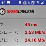 TONEモバイルの速度測定結果~乗降客日本一の駅と新幹線車内~