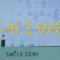 【教育専門家】スマイルゼミの口コミ評価と評判~小学生版の効果は?~