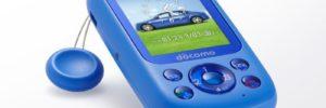 ドコモのキッズ携帯F-03Jmの評価と料金プラン